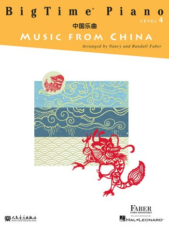 BigTime® Piano Music from China